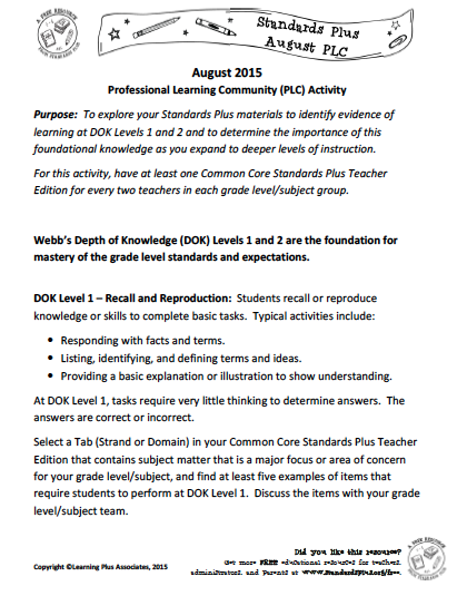 Exploring DOK Levels 1 & 2 (August Resource)